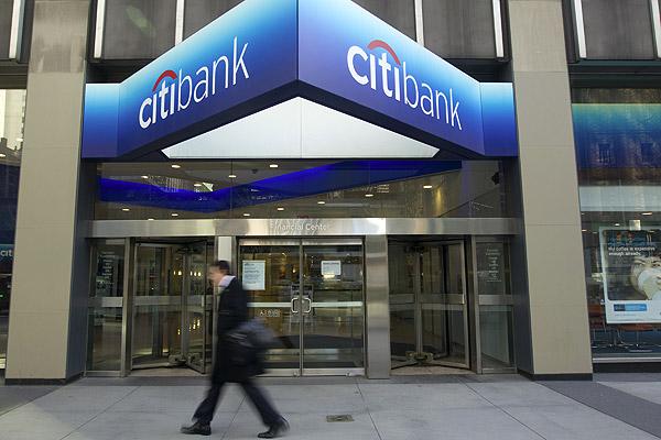 Citibank cierra transacción de colocación de US$700 millones en bonos soberanos en Honduras
