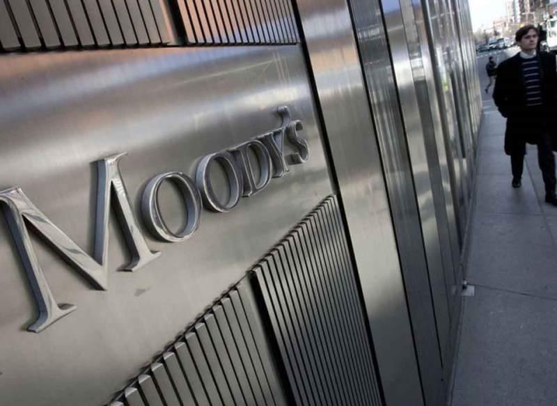 Moody's cambia perspectiva de fondos y administradores de activos a negativa a causa de la volatilidad histórica en la región por el Covid-19