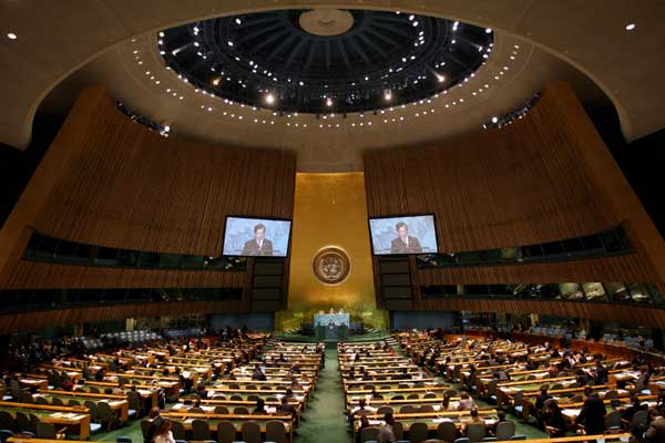 Honduras y Venezuela: ONU llama a la calma