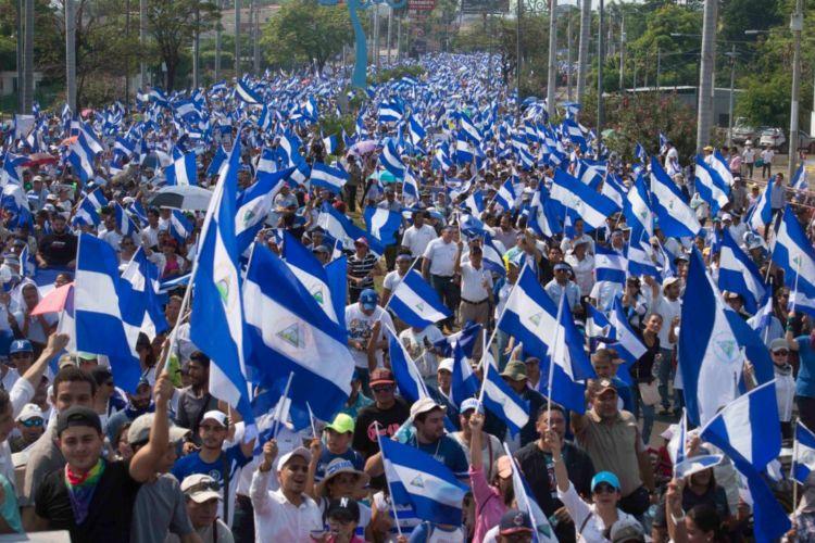 Federación de empresas de Centroamérica respalda paro nacional en Nicaragua