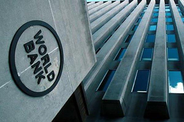 BID y Banco Mundial toman medidas ante crisis en Nicaragua