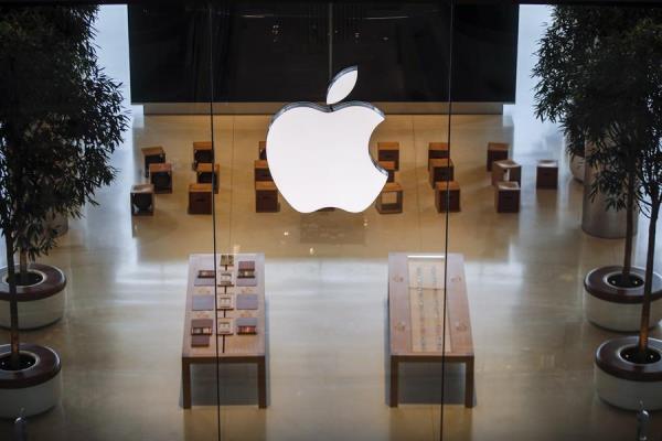 Apple factura US$111.439 millones en el trimestre con más ventas de su historia