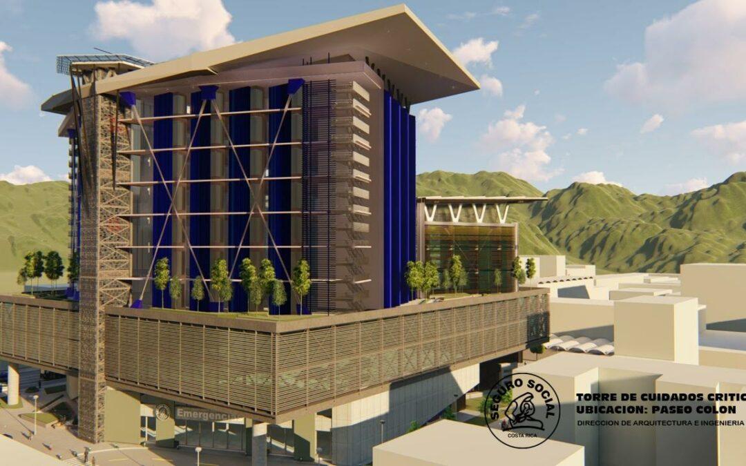 Costa Rica: Lanzan plan maestro y diseño de nueva Torre de Cuidados Críticos del Hospital Nacional de Niños